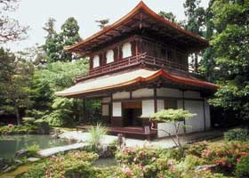 Colleges in the Associated Kyoto Program